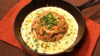 熱々チーズがとろける キムチチャーハン | Kimchi fried rice with cheese | kurashiru [クラシル]