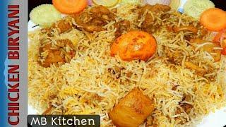 Chicken Biryani recipe in bengali || Kolkata style Chicken Biryani recipe