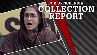 Sarbjit | Box Office Collection Report | BOI 24-05-2016