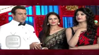Itna Karo Na Mujhe Pyaar   Rohit Dances With Aishwarya Sakhuja, Pratyusha Banerjee, Mona Singh