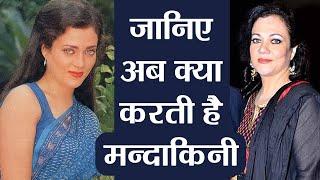 Mandakini, 'Ram Teri Ganga Maili' से बनी Star पर अब जीने के लिए करती हैं ये काम | वनइंडिया हिंदी