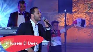 Hussein El Deek - Meshyani w Aam Tedalaa [Carthage Festival 2017] / حسين الديك - مشياني وعم تدلع