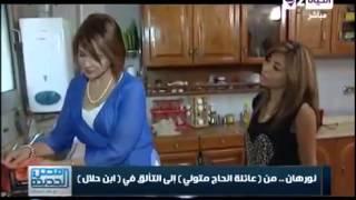 الفنانة نورهان من الحاج متولى إلى التألق فى مسلسل ابن حلال
