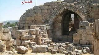 قلاع سوريا.. المناطق الاثريا في سوريا..Castles of Syria