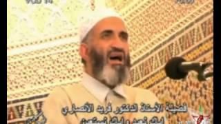 الشيخ فريد الانصاري - اياك نعبد و اياك نستعين