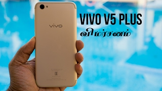 Vivo V5 Plus Design, Display, Camera and Battery - Full Review in Tamil