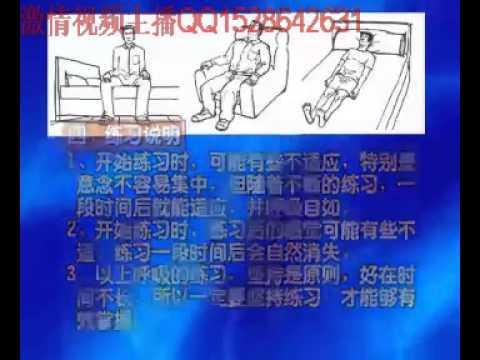 陈茂蓬男性随意控制射精训练方法