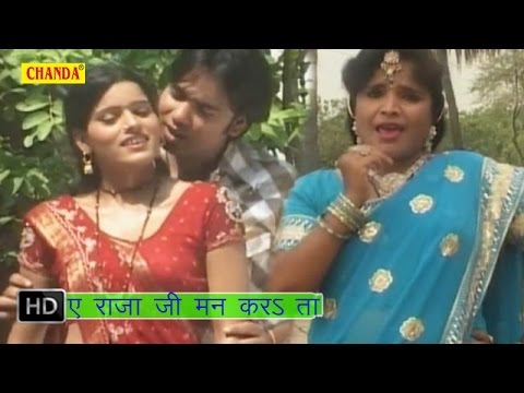 Xxx Mp4 A Raja Ji Man Karta ए राजाजी मन करा ता Bhojpuri Hot Dhobi Songs 3gp Sex