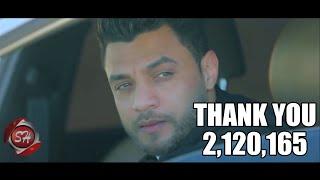 ابن الاكابر احمد عامر كليب ولاد اللئيمة - 2019 - WELAD EL LA2EMA  - AHMED AMER