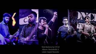 Shei Bedona by CYCLE band bd | Album: Rockoholic 3 (official lyric video)