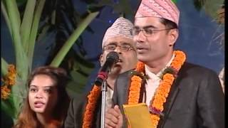 Sisnu Pani Nepal Deusi Bhailo 2073