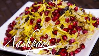 Anar Polow (Pomegranate Rice) Recipe