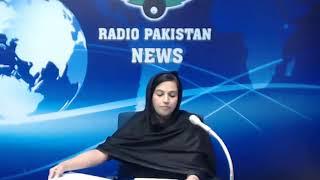 Radio Pakistan News Bulletin 1 PM  (19-09-2018)