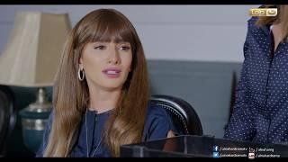 Episode 30 – Azmet Nasab Series | الحلقة الثلاثون– مسلسل أزمة نسب