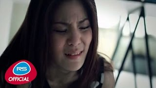 Missed Calls (คิดถึงเธอ) : เคลิ้ม | Official MV