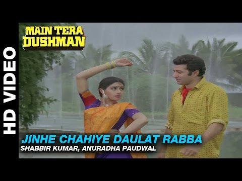 Xxx Mp4 Jinhe Chahiye Daulat Rabba Main Tera Dushman Shabbir Kumar Anuradha Paudwal Jackie Shroff 3gp Sex