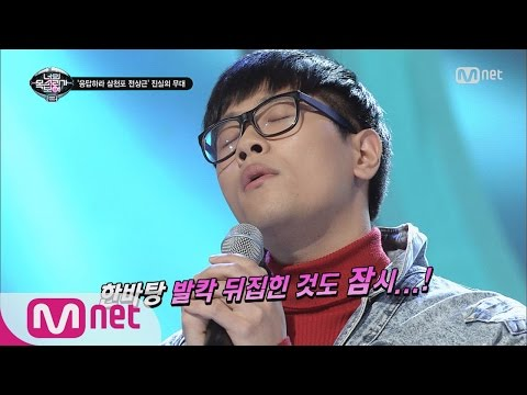 [ICanSeeYourVoice2] Reply 1988's Impression~ 'Don't Worry' EP.14 20160121