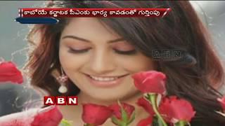 JDS Leader Kumaraswamy's Wife Radhika Kumaraswamy is Trending on Social Media | ABN Telugu
