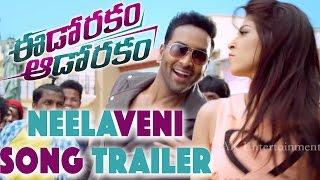 Neelaveni Song Trailer    Eedo Rakam Aado Rakam Movie    Manchu Vishnu, Raj Tarun, Hebbah Patel