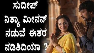 Kiccha Sudeep in a relationship with Nithya menon..? | Rumors in Gandhi nagar | | Top Kannada TV