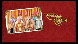 Saas Bina Sasural Title SONY TV
