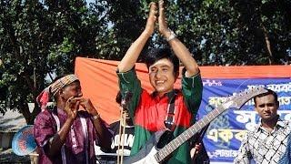images Mamun Bangladesher Aktara