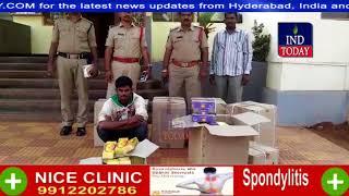 Huge Quantity of Gutka Seized in Zaheerabad | Zaheerabad Town Police Station