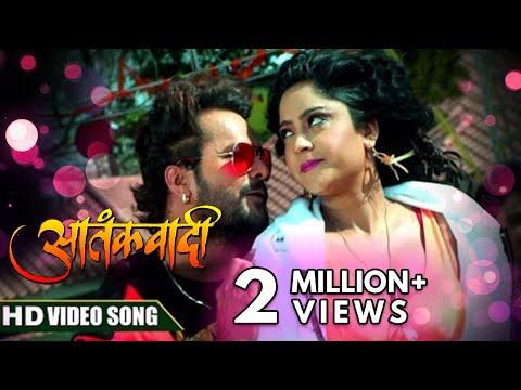 Xxx Mp4 ए रुबी Film Aatankwadi Khesari Lal Yadav Amp Subhi Sharma Hit Bhojpuri Song 2017 3gp Sex