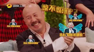 《歌手2018》第七期预告:新嘉宾腾格尔登场 笑称自己有隐形的翅膀?!The Singer【歌手官方频道】