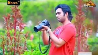 Rudra Mahfuz Romantic Natok