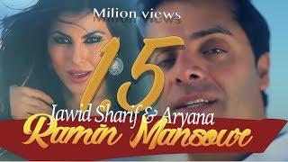 Jawid Sharif & Aryana Sayeed - Jelwa director ramin mansour