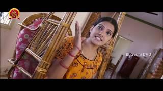 Nandu Full movie