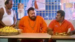 Veera HD TamilGun mp4