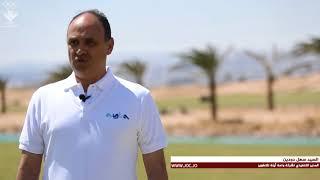 اليوم الختامي من بطولة الأردن للجولف
