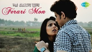 Ferari Mon | Na Jene Mon | Bengali New Movie | Sad Song | Arun Daga | Feat. Prince, Pamela
