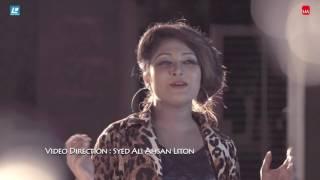 Jater Bichar Nai HD Official Music Video | Sania Roma | Matir Gaan | Laser Vision 2016
