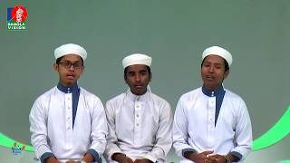 Islamic Song 2017 | Kalarab Shilpigosthi