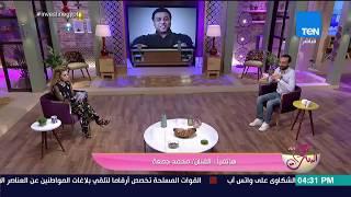 """كلام البنات - الفنان محمد جمعة """"عم ضياء"""": د.باهي بعتبره طبيب نفسي مش بس أخصائي تغذية"""