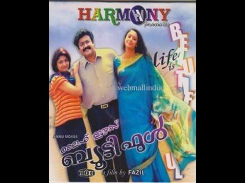 Life Is Beautiful 2000 | Mohanlal, Samyuktha Varma | Malayalam Full Movie