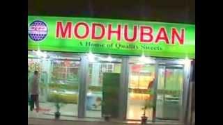 MOULVIBAZAR MODU BON মৌলভীবাজার সিটিতে মধুবন