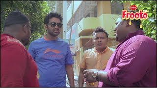 Chikungunia  | Eid Drama | 2017 | PRAN Frooto | Tariq Anam | Mishu Sabbir | Tamim Mridha