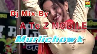 Meri Jalti Jawani Mage Pani Pani Mix By Dj Shashi Raj MurliChowk