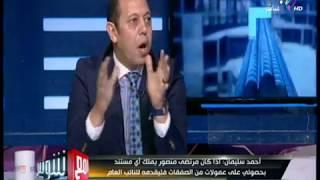 مع شوبير - أحمد سليمان: يضع شروط الصلح مع مرتضي منصور.. اعتذر لجماهير وأعضاء الزمالك قبل الاعتذار لي