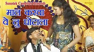 Bhojpuri Hot Muqabla - Zabardast Muqabla Part 8