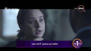سنة أولى dmc - النجمة نيللي كريم | مشهد الصفعة في مسلسل لأعلى سعر كان واقعي والصوت كان صوت الصفعة
