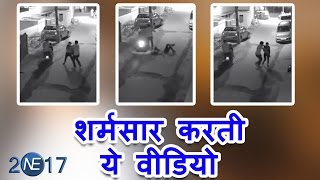 India की सबसे शर्मसार घटना, Bengaluru की Video देख शर्म आएगी आपको | Don't Miss !!!