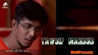 Room Date Promo Ft. Tawsif,Saim, Sabnam,Elvin