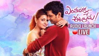 Enthavaraku Ee Prema Movie Audio Launch Live | Jiiva, Kajal | TFPC