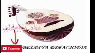 baldi  errachidia a3inik li kwawni mahno fyiaالفن البلدي