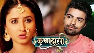 Aryan Falls In LOVE With Aradhya | Krishnadasi | 02 March 2016 Episode